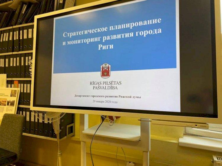 Delegația preturii sectorului Buiucani în orașul Riga.