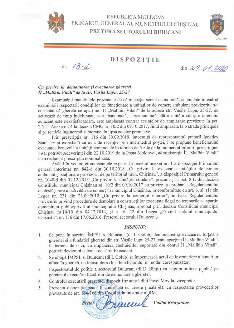 """Dispoziție nr 18-d din 29.01.2020 cu privire la demontarea și evacuarea gheretei ÎI """"Malîhin Vitali"""" de la str. V. Lupu 25-27"""