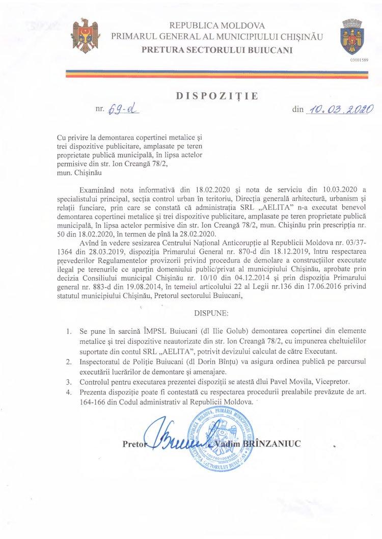 Dispoziție nr 69-d din 10.03.2020 cu privire la demontarea copertinei metalice și trei dispozitive publicitare, amplasate pe teren proprietate publică municipală, în lipsa actelor permisive din str. I. Creanga 78/2