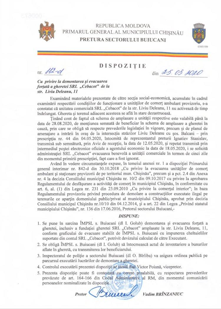 """Dispoziție 112-d din 25.05.2020 cu privire la demontarea și evacuarea forțată a gheretei SRL """"Cebacot"""" de la str. L. Deleanu, 11"""