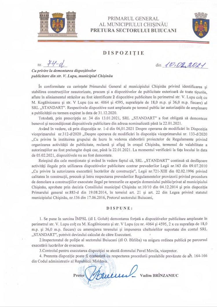 Dispoziție nr 74-d din 10.02.2021 cu privire la demontarea dispozitivelor publicitare din str. V. Lupu, mun. Chișinău